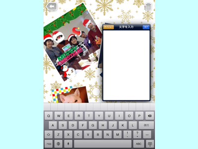 iPad_121225コラージュ11
