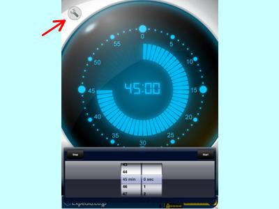 iPad_121221タイマー05