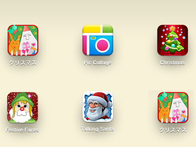 iPad_121225コラージュ01