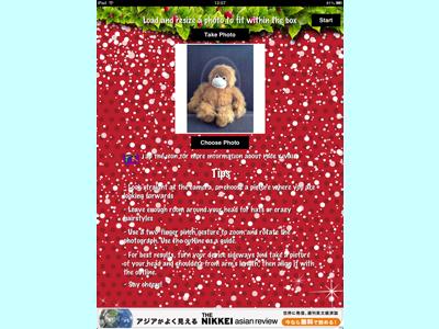 iPad_121213Fastive09