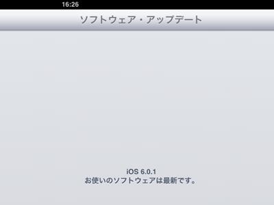 iPad_121213iPad Cafe04