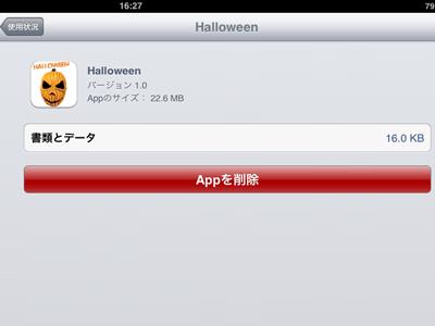 iPad_121213iPad Cafe09