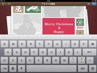 iPad_121228cards10