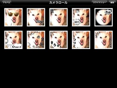 iPad_130106漫画カメラ20