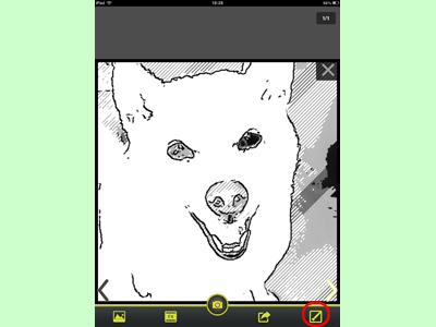 iPad_130106漫画カメラ17a