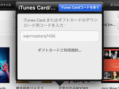 iPad_130110小文字07