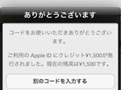 iPad_130110小文字04