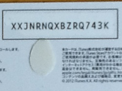 iPad_130110小文字03