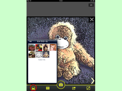 iPad_130106漫画カメラ16