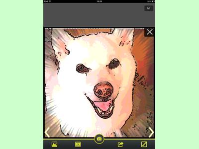 iPad_130106漫画カメラ24
