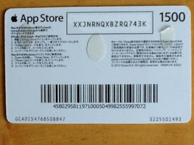 iPad_130110小文字02