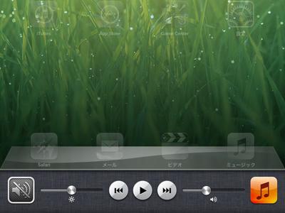iPad_130227マルチタスクバー04b