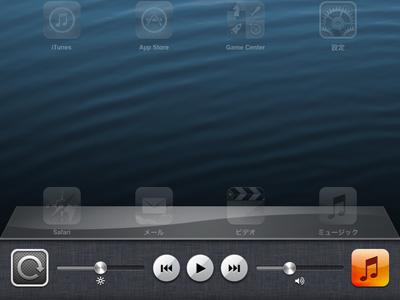 iPad_130227マルチタスクバー03