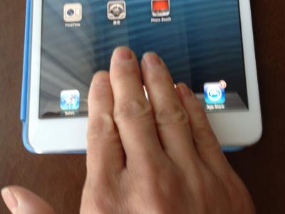 iPad_130218画面ロック12