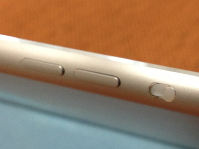 iPad_130218画面ロック05
