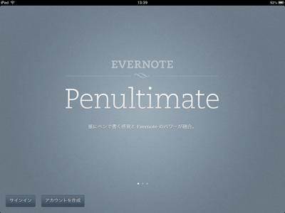 iPad_130207Penultimate06