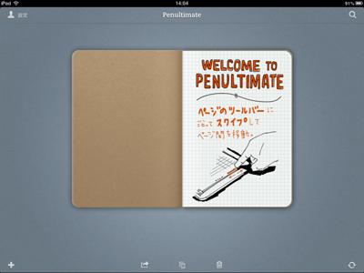iPad_130207Penultimate09