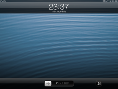 iPad_130320アップ09