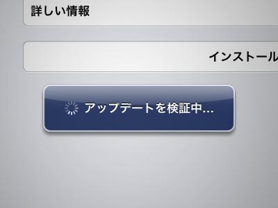 iPad_130320アップ05c