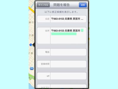 iPad_130321マップ08