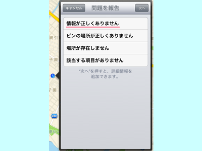 iPad_130321マップ06