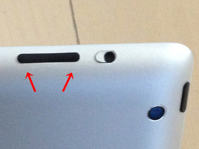 iPad_130304スイッチ02a