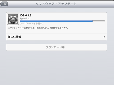 iPad_130320アップ07