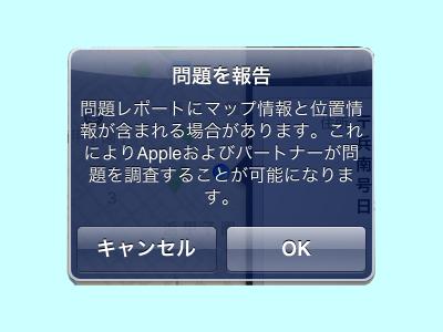 iPad_130321マップ10