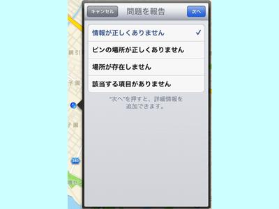 iPad_130321マップ07