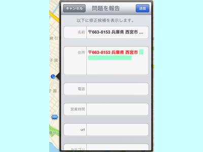 iPad_130321マップ09