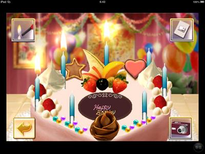 iPad_130427ハッピーデコレーション19