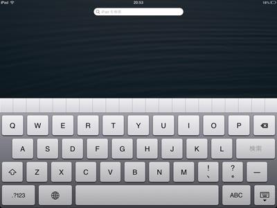 iPad_130412キーボード02