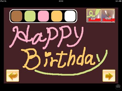 iPad_130427ハッピーデコレーション13