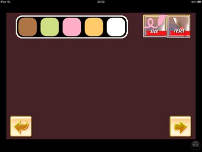 iPad_130427ハッピーデコレーション12