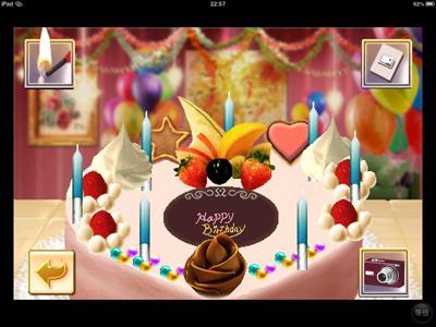 iPad_130427ハッピーデコレーション18