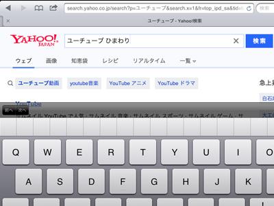 iPad_130421MusicTubee01