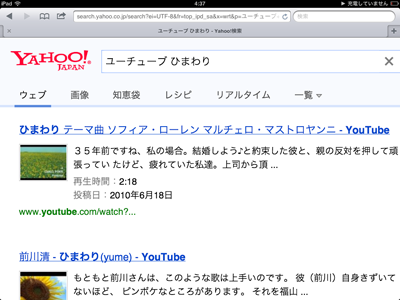 iPad_130421MusicTubee02