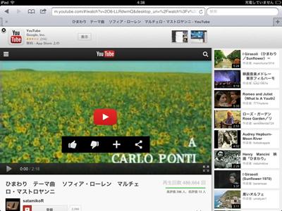 iPad_130421MusicTubee03