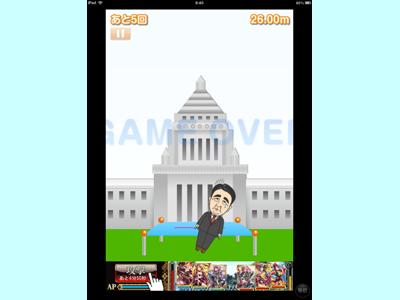 iPad_130524あべぽよ13