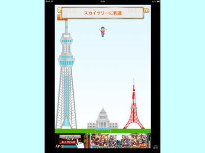 iPad_130524あべぽよ12