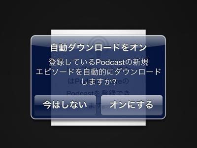 iPad_130513Padcast07
