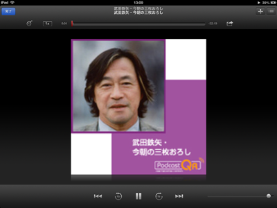 iPad_130513Padcast12