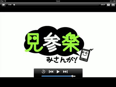 iPad_130515Podcast09