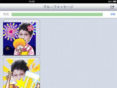 iP_130912iPad Cafe02
