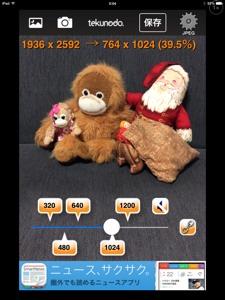 iP_131225写真リサイズ08