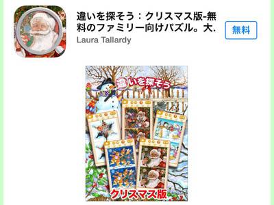iPad_131212iPad Cafe02