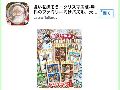 iPad_131212iPad Cafe03