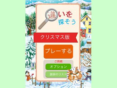 iPad_131212iPad Cafe04