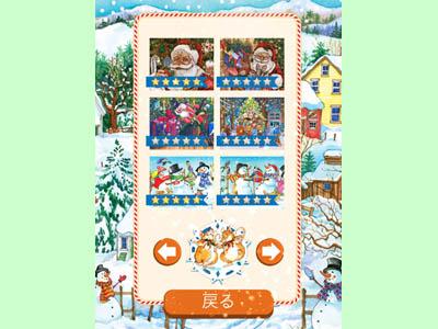 iPad_131212iPad Cafe05