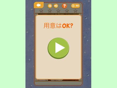iPad_131212iPad Cafe06